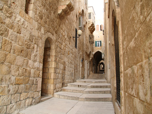 Tour of Israel and Via Delorosa
