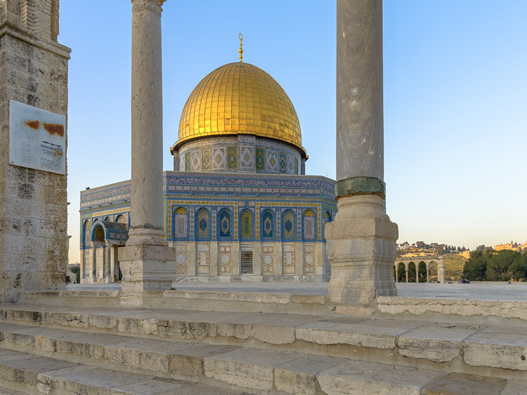 Tour of Israel and Temple Mount